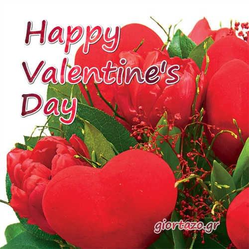 Happy Valentine's Day Pics And Gifs giortazo