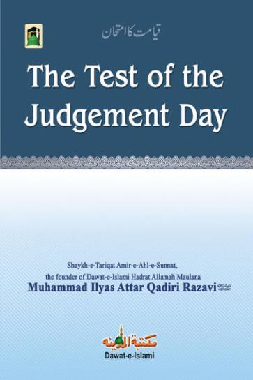 The Test of The Judgment Day English Islamic Book