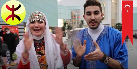 السنة الامازيغية اللباس الامازيغي تركيا