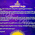 Chakshushopanishad (Chakshushmati Vidya)  Mantra Lyrics   Devotional   Lord Surya   Aarde Lyrics