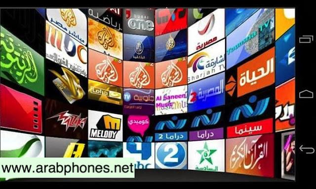 تطبيق Arabic TV Premium: