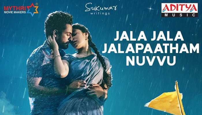 Jala Jala Jalapaatham Nuvvu Lyrics - Uppena