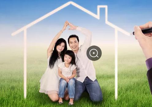 Tips Beli Rumah Baru dan Bekas