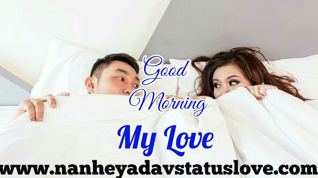 Good Morning Quotes | Good Morning Quotes Love | Best Good Morning Quotes