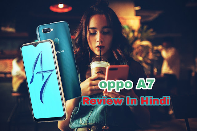 Oppo-A7-RevieW-In-Hindi,Oppo A7 Full Reviews In Hindi,Oppo A7 Full Reviews,Oppo A7,oppo a7 review,oppo a7 new mobile,chipest mobile phone oppo