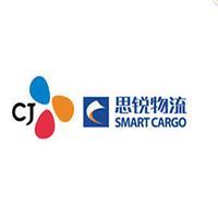 7 Job Opportunities at CJ Smart Cargo