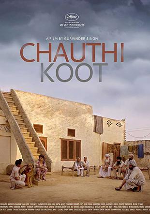 Chauthi Koot 2016 Full Punjabi Movie Download HDRip 720p