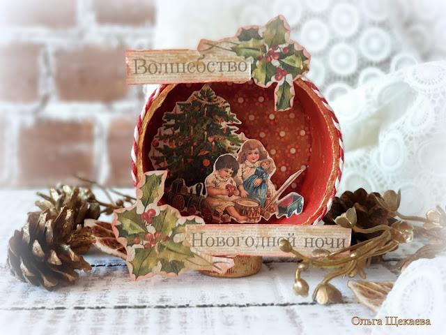 избобинки, бобинка, новогодний, декор, альтерскрап, винтаж, рождество,