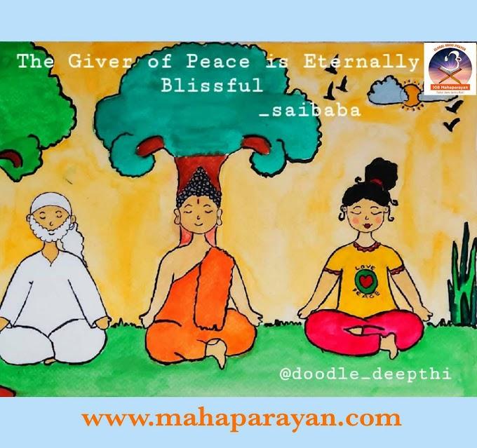 Global MahaParayan Miracles - Post 1390