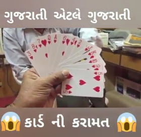 1 Rummy Game App | Play Online Indian Rummy cards| Get 10,000 Free Chips
