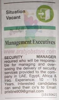 وظائف جريدة الخليج تايمز اليوم