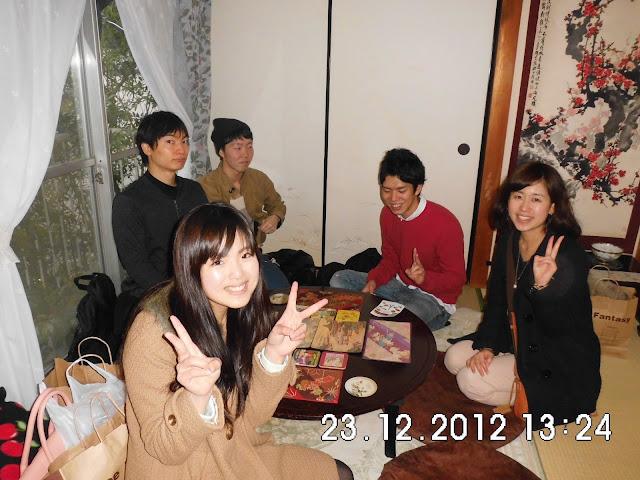 Kedai Minum Teh di Ijinkan Kobe Japan