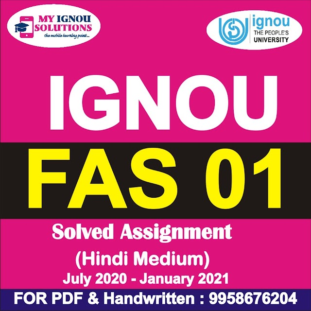 FAS 01 Solved Assignment 2020-21 in Hindi Medium