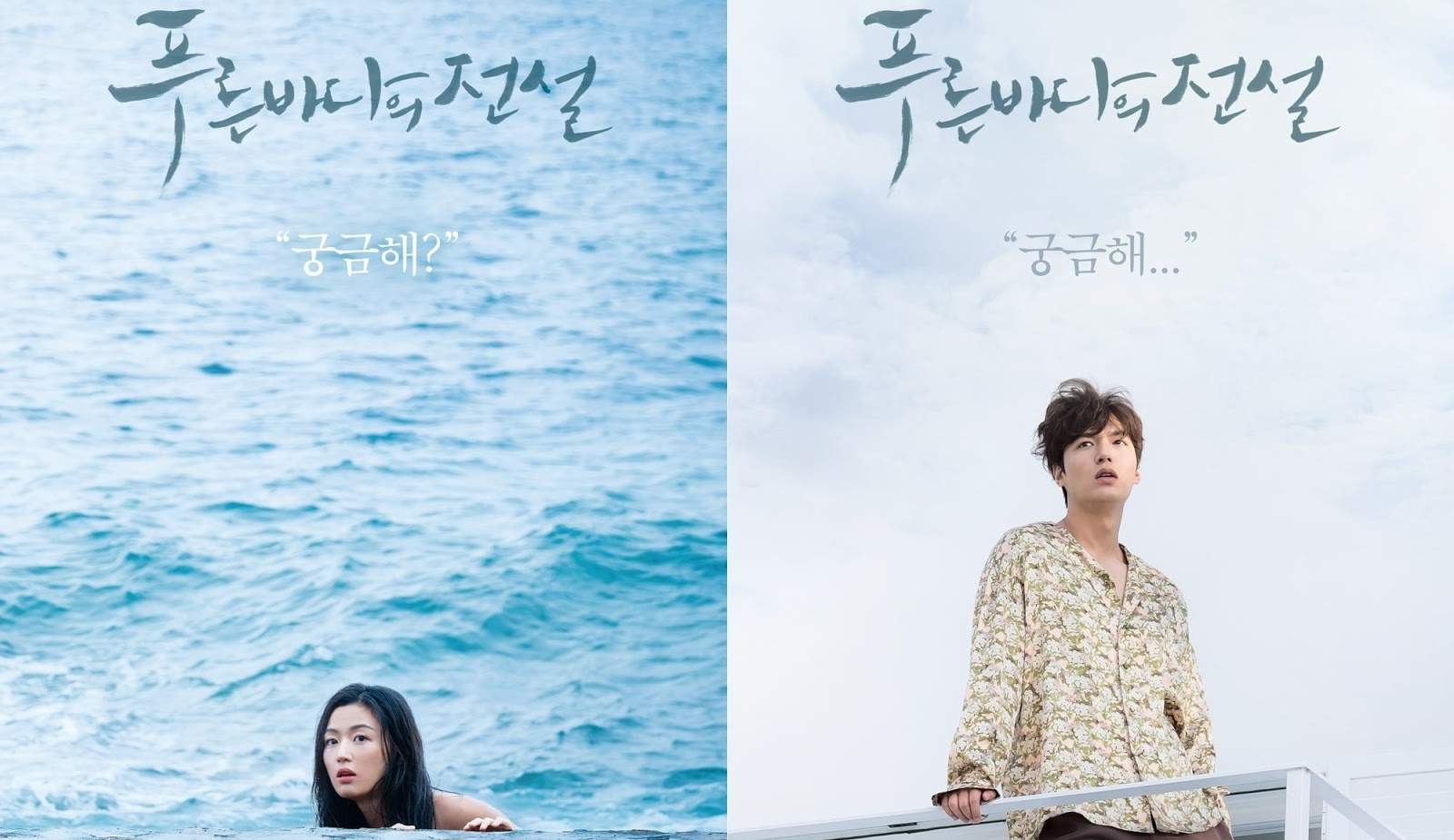Download The Legend of the Blue Sea Batch Subtitle Indonesia