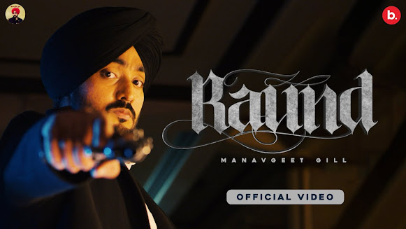 Raund Song Lyrics - ManavGeet Gill | Kanji Porh | Hakeem | Latest Punjabi Song 2021 Lyrics Planet