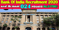 BOI Recruitment 2020 21 Security Officer Posts