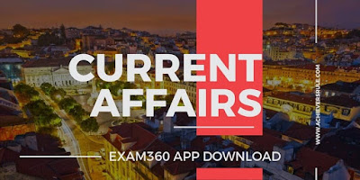 Current Affairs Updates - 1st April