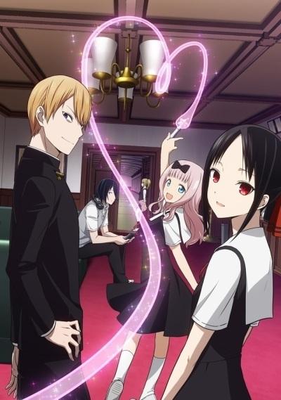 Anime , HD , 720p , かぐや様は告らせたい?~天才たちの恋愛頭脳戦~ , Comedy, Psychological, Romance, School, Seinen , 2020