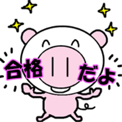 Moving character (lol) pig 4