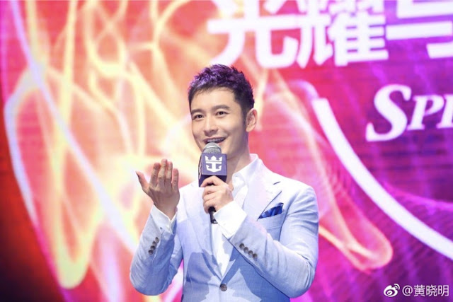 Huang Xiaoming Stock Manipulation Scandal