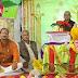 पंडित रामाशीष शुक्ला जी के द्वारा जरौली फेस -1 मे राम कथा प्रारंभ हुई