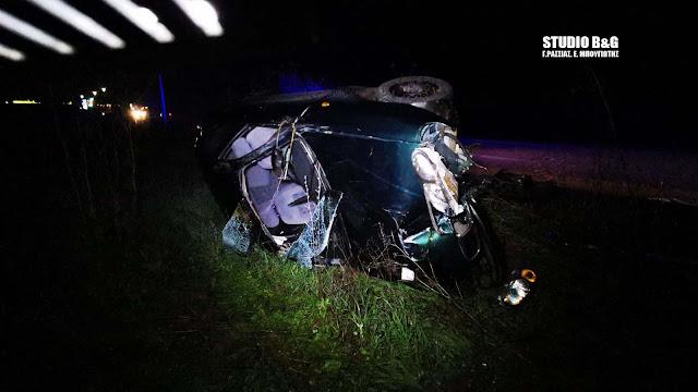Τροχαίο ατύχημα με τραυματίες στη Αργολίδα (βίντεο)