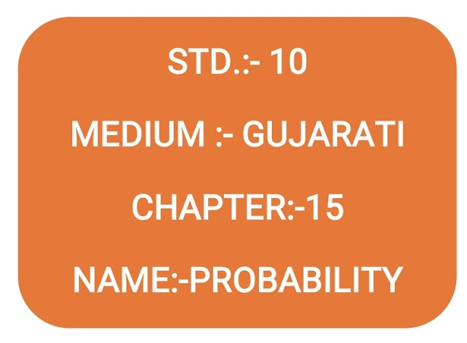 STD. 10 MATHS CHAPTER - 15