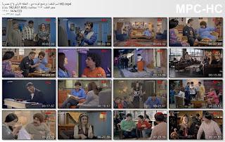 برنامج كومه دي - الحلقة الاولى (1) حصرياً HD MBC العراق Mbc العراق