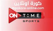 بث مباشر مشاهدة قناة اون تايم سبورت 2 on time sport 2