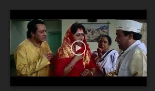 বিধাতার খেলা ফুল মুভি (২০০১) | Bidhatar Khela Full Movie Download & Watch Online | Thenewevents