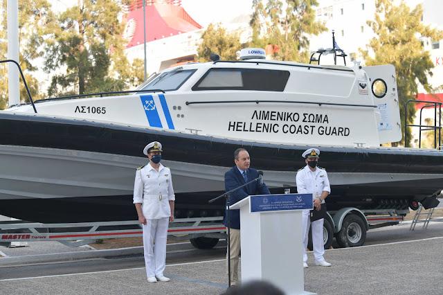 Περιπολικά σκάφη του Λιμενικού κατάλληλα διαμορφωμένα με υγειονομικό εξοπλισμό