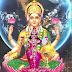 दीपावली पर लक्ष्मी पूजन कैसे करावे