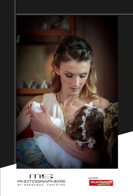 """Εβδομάδα μητρικού θηλασμού - Αλεξάνδρα Τσιάβου: """"Θηλασμός σημαίνει θηλάζω πάντα και παντού"""""""