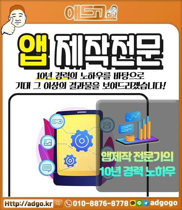 청주흥덕마케팅아이디어