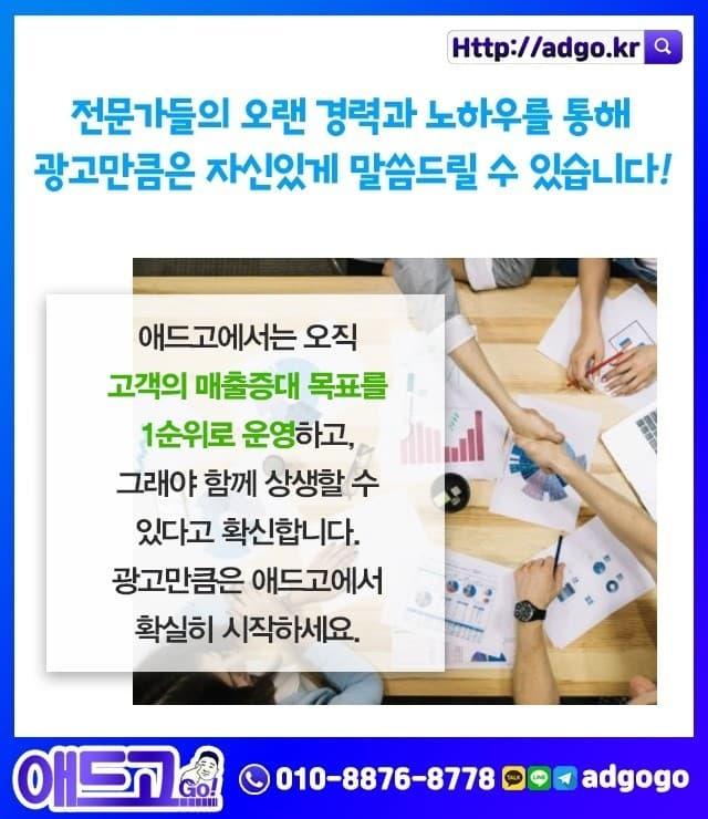 부산마케팅아이디어