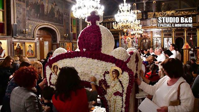 Εξαιρετικός ο στολισμός του Επιταφίου της Αγίας Τριάδας στην Πρόνοια Ναυπλίου (βίντεο)