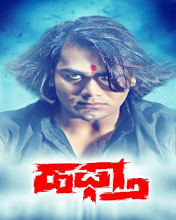 Haftha 2020 Hindi Dubbed 720p WEBRip