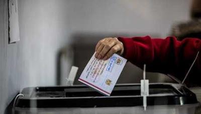 عاجل منذ قليل  اعلان موعد نزول المصريين للادلاء برأيهم فى الاستفتاء على تعديلات الدستور