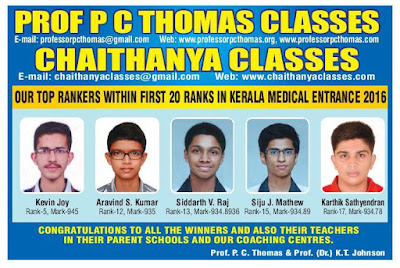 kerala entrance ranks, admissions, career, jobs, civil service exam, neet coaching