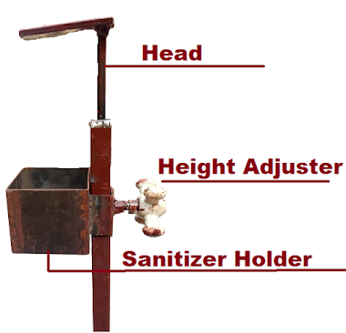 HEIGHT ADJUSTER