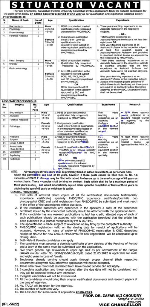 Latest FMU Jobs 2021 | Faisalabad Medical University Jobs 2021