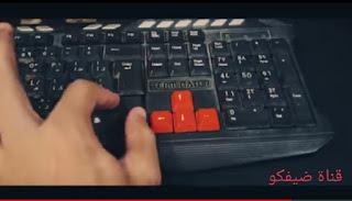 تشغيل العاب 16 جيجا رام علي كمبيوتر ب2جيجا رام و بدون كارت شاشة بسرعة الصاروخ