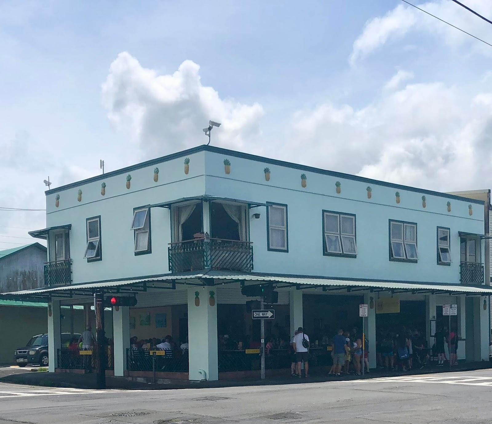 TASTE OF HAWAII: PINEAPPLES RESTAURANT