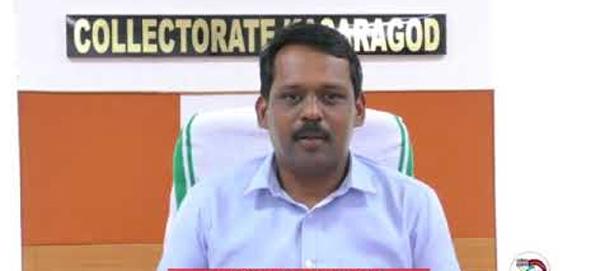 News, Kasaragod, Kerala, District Collector, Food,Will supply food for Poor; Kasaragod collctor