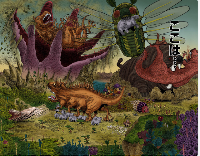 Dark Continent showing big creatures like dinosaur eating plant with big mouth and teeth giant moth eating an elephant and other strange fauna