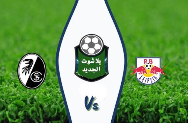 نتيجة مباراة لايبزيج وفرايبورج اليوم 16-5-2020 الدوري الألماني