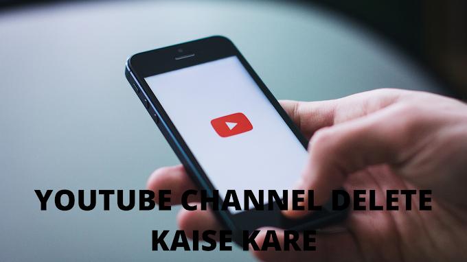 YouTube Channel Delete Kaise Kare