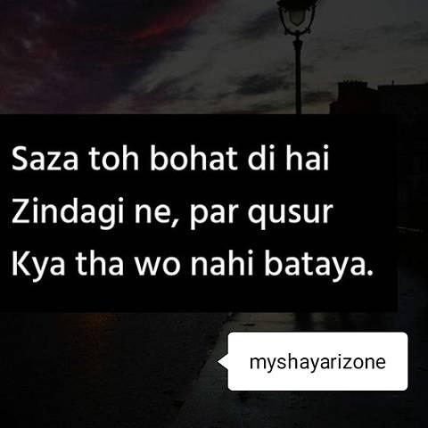 Very Sad Zindagi SMS in Hindi