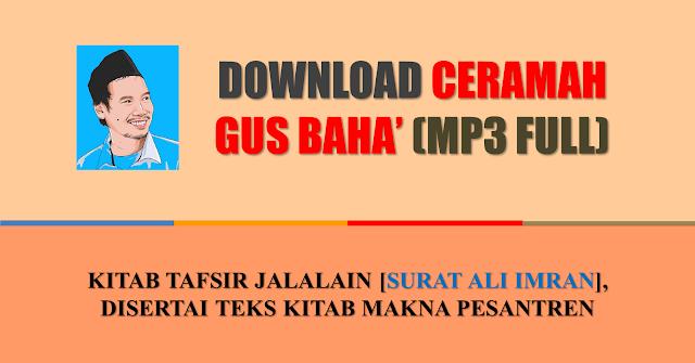 full ceramah ngaji gus baha surat ali imron tafsir jalalain pdf