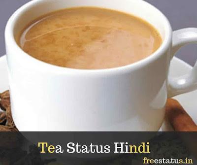 Tea-Status-Hindi